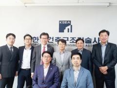 경복대 친환경건축과, 한국건축구조기술사회와 업무협약