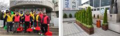 마사회 인천미추홀지사, 골목 특화사업에 동참...클린활동