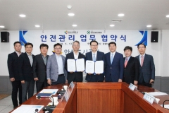 안산도시공사·(사)한국건설안전협회, 안전관리 MOU 체결