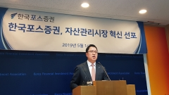 """신재영 한국포스증권 대표 """"11월 IRP 사업 진출…연금명가 될 것"""""""