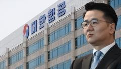 조원태 회장, KCGI 압박에도 '잠잠'…반격은 언제?