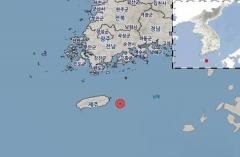 제주 서귀포 인근 해역서 규모 2.4 지진 발생