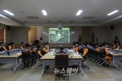 천안동남소방서, '긴급구조통제단 의사결정훈련' 실시