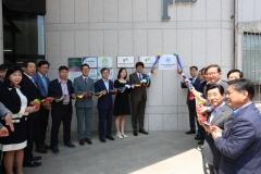 신한대, 환경부 지정 `그린캠퍼스` 현판식 개최