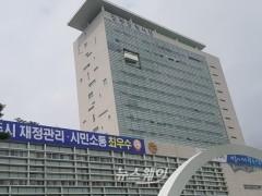 광주광역시, 세계수영선수권대회 대비 '불법 광고물' 민관 합동정비