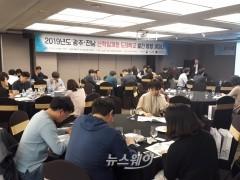 광주상공회의소, '광주·전남 산학일체형 도제학교 발전 방향 세미나' 개최