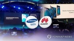 """""""삼성전자-화웨이, 중국서도 특허 분쟁 마무리""""…CCTV 보도"""