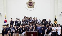 안남고ㆍ인천동양중, 인천시의회 의정아카데미 본회의 체험교실 참가