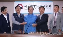 서울 버스협상 진통 끝 타결…요금인상 피했지만 '세금' 투입