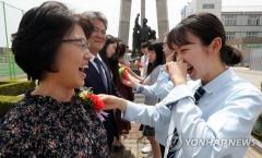 오늘(15일) 스승의 날, 김영란 법 기준은?