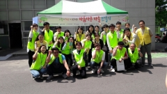 인천도시공사, '나눔희망 아름다운 마을 만들기' 캠페인 실시