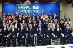 """김정태 지방분권TF 단장 """"지방의회 핵심 요구사항, 지방자치법 개정안에 반영돼야"""""""