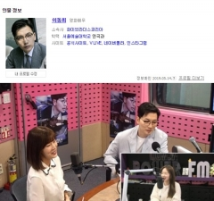 """이동휘, 새 프로필 사진에 '깜짝'…박선영 """"출마하는 줄"""""""