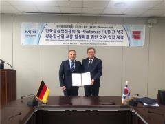 한국광산업진흥회-포토닉스 허브와 상호협력 MOU 체결