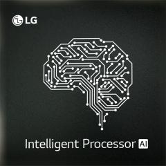 인공지능 속도내는 LG…AI칩 개발 의미 따져보니