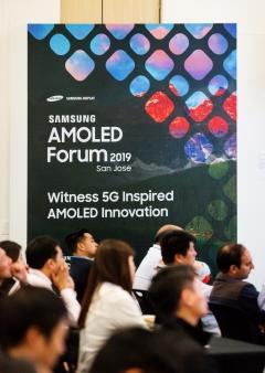 삼성디스플레이, 美 실리콘밸리서 AMOLED 기술 소개