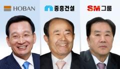 호반·중흥·SM 호남건설그룹 M&A 경쟁 치열