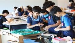 경기도, 4차산업 핵심 '영메이커' 문화 확산 나서