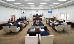 대구 수성구의회, 제229회 임시회 폐회