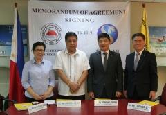 신한은행, 필리핀 은퇴비자 예치금 지정은행 업무협약 체결