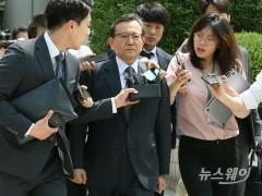김학의 전 차관 구속, 서울동부구치소 즉시 수감