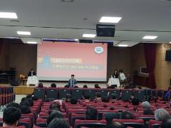 인천시교육청, `인문학으로 여는 교실 속 성인지감수성 토크 콘서트` 개최