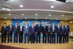 전기공사협회, `남북경협시대 전기계의 역할` 토론회 개최
