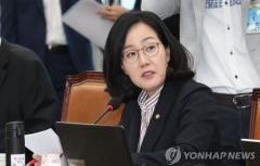 """김현아 의원 """"문 대통령, '한센병 환자'""""발언 논란"""