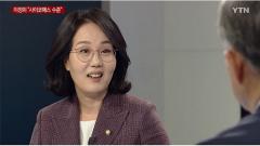 """김현아, 문대통령에 '한센병' 빗대 비판…네티즌 """"막말 사과해라"""""""