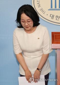 """한국당 김현아 """"한센병 환우들과 가족분들께 사과…부적절한 비유"""""""