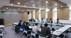전남테크노파크, '2019년 제3차 전남 중소기업 기술혁신 협의회' 개최