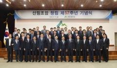 """산림조합중앙회 이석형 회장 """"국토의 63%인 산림의 역동성 찾겠다"""""""
