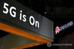 美 화웨이 봉쇄령에 아시아 부품업체 '불똥튈까' 우려