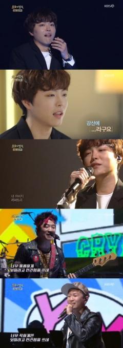 '불후' 박시환, 첫 출연 크라잉넛 누르고 1승 차지…원곡 해석 극찬
