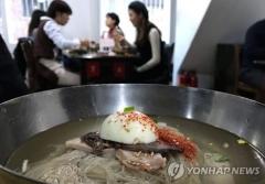 서울 냉면 14000원·김밥 값 8%↑…주요 외식 메뉴 가격 일제히 상승