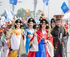 한문화진흥협회, '제1회 아시아문명대화대회'에 한국대표로 참가