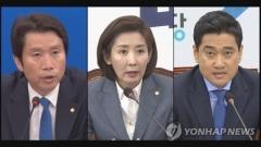 여야3당 원내대표 20일 '호프타임'