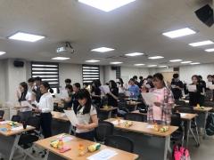 경기도교육청, '지역 현안' 청소년 목소리 담는다
