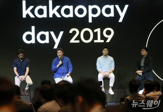 [NW포토]카카오페이 출범 2주년 '카카오페이 데이'