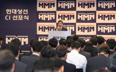 """배재훈 현대상선 사장 """"HMM, 韓 해운재건 전속 항진"""""""