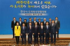 이용범 인천시의회 의장, 화력발전 지역자원시설세 세율 인상 추진