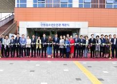 안산시, '단원청소년수련관' 6월 부터 정식 운영