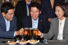 """여야 3당 원내대표 '호프타임'…""""hof 아닌, hope(희망) 되길"""""""