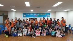 임실군애향운동본부, 임실군 초등학교 애향 예술제 개최