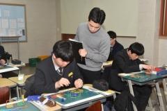 대구한의대, 고교 동아리지원 학생강사 파견프로그램 운영