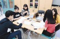 달성군청소년센터, '소소한 나의 평일' 2회기 진행