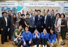 전남교육청, 2019 전남상업경진대회 23일 개최