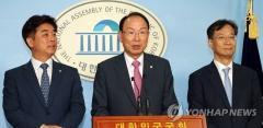 민주당이 내놓은 퇴직연금 해법, '기금화·디폴트옵션'