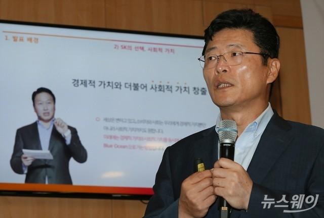 [NW포토]최태원 SK회장, '경제적 가치와 더불어 사회적 가치 창출'