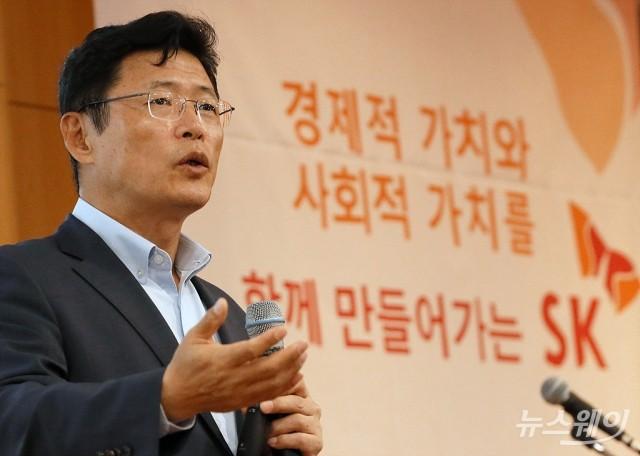 [NW포토]SK그룹, 'SK 사회적 가치 측정 시스템' 도입